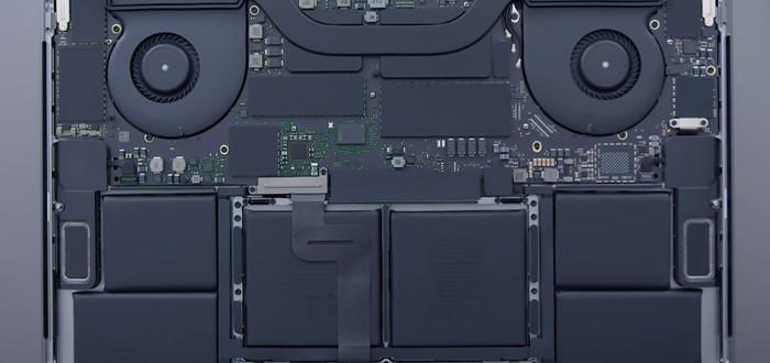 Apple винит баг софта в проблемах с процессором обновленных MacBook Pro