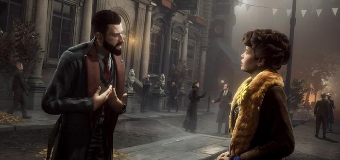 Vampyr получит два новых режима игры до конца лета