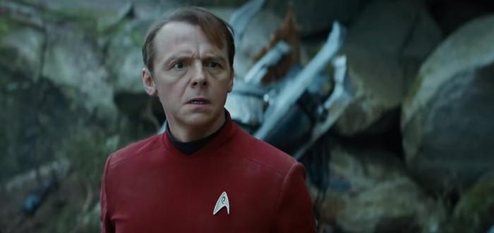 Star Trek Квентина Тарантино вряд ли выйдет в ближайшие 5 лет