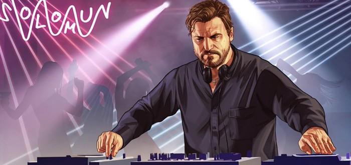 Всемирно известный диджей Solomun записал свой музыкальный клип в GTA V