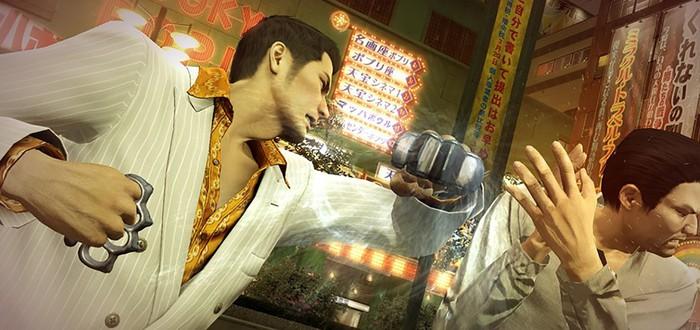 Релизный трейлер PC-версии Yakuza 0