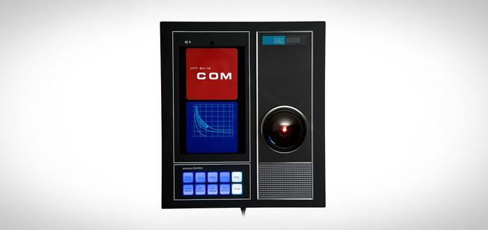 Реплика HAL-9000 с Bluetooth и голосовыми командами поступила в продажу