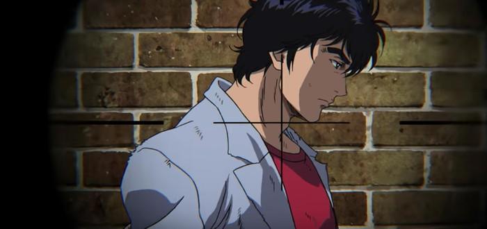Первый взгляд на новое аниме City Hunter