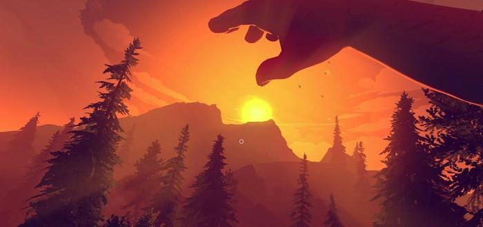 Художник Firewatch присоединился к Valve