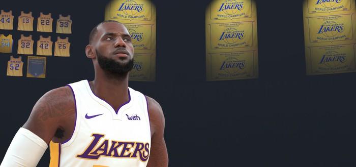 Стильный геймплейный трейлер NBA 2K19