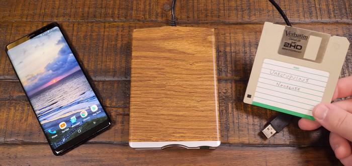 Игры на дискете для смартфона — для любителей отправиться в прошлое
