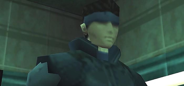 Если бы у Metal Gear Solid был аниме-опенинг