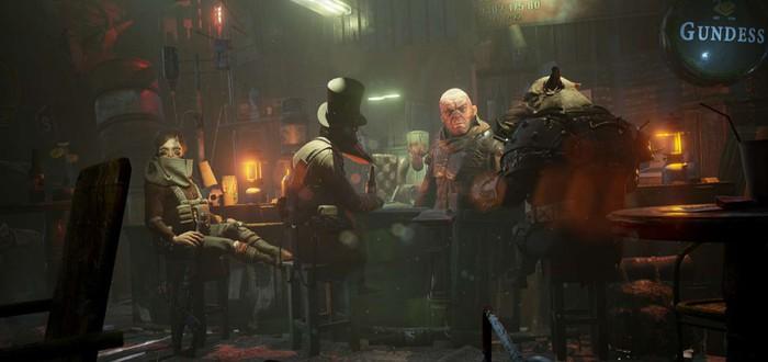 Mutant Year Zero: Road To Eden выйдет в декабре
