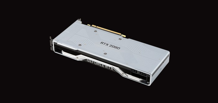 Nvidia: RTX 2080 в два раза быстрее GTX 1080 при активной DLSS