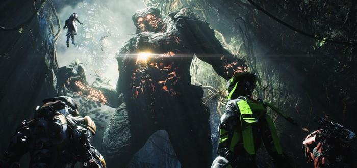 BioWare честно призналась, что бета Anthem — это демо