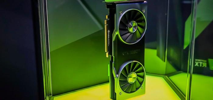 Реальные фотографии Nvidia RTX 2080 Ti, 2080 и 2070