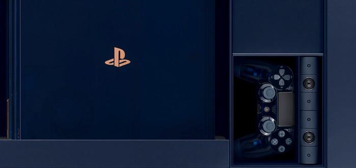 У Amazon больше не осталось полупрозрачной PS4 Pro
