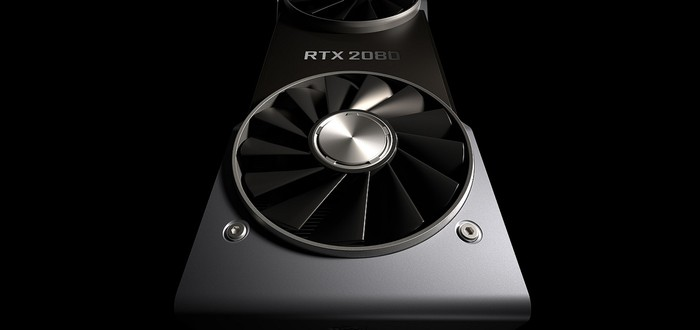 Утечка: Nvidia RTX 2080 сравнили с GTX 1080 в 3DMark