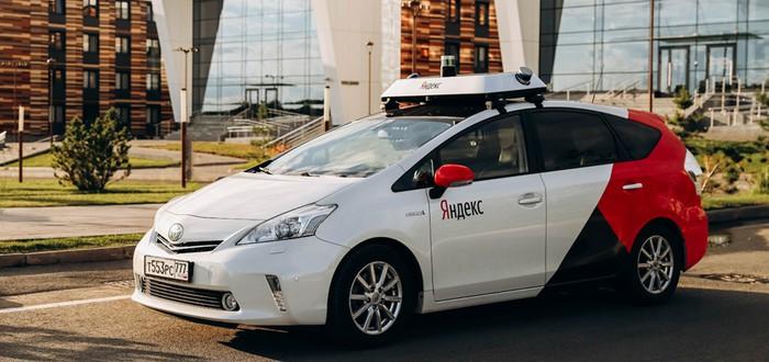 """""""Яндекс"""" начала тестирование беспилотных автомобилей"""