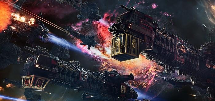 Релиз Battlefleet Gothic: Armada 2 перенесён на следующий год