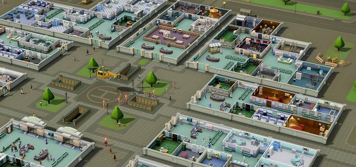 "Лайвстрим: Строим госпиталь из сериала ""Клиника"" в Two Point Hospital"