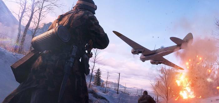Все графические настройки открытой беты Battlefield 5