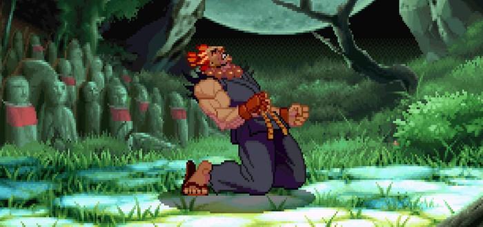 Анимация для Street Fighter III: 3rd Strike была скопирована из клипа 80-ых