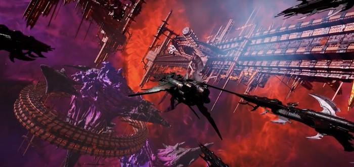 Новый трейлер Battlefleet Gothic: Armada 2 — флот Темных Эльдар