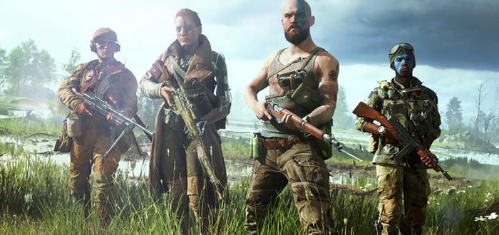 Режим королевской битвы в Battlefield V разрабатывает Criterion Games — и в нём будут танки Panzer