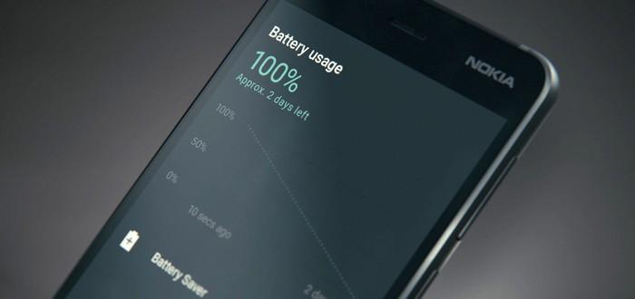 Новый смартфон Nokia может получить пять камер