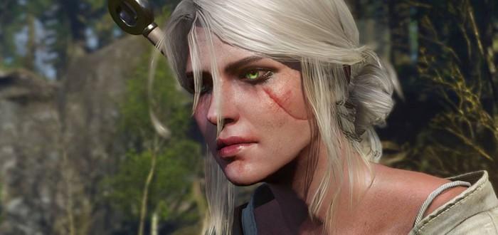 Слух: На роль Цири в сериале The Witcher ищут актрису не европейской внешности