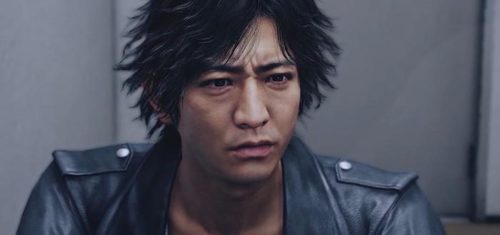 На PS4 вышло демо Judge Eyes от разработчиков Yakuza