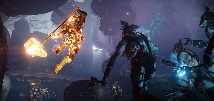 Как попасть в закрытую рейдовую зону Destiny 2: Отвергнутые и забрать новый лут
