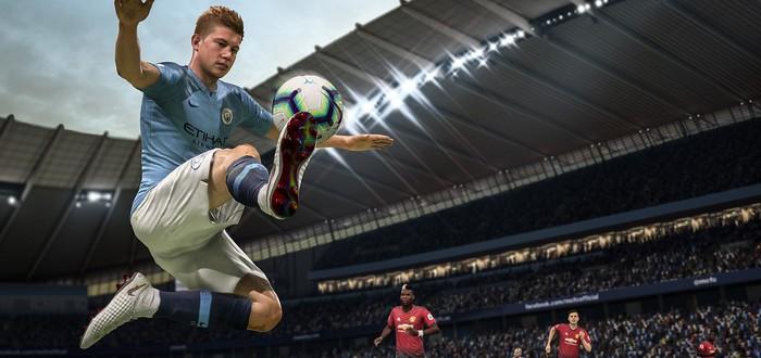 СМИ: Бельгия начала расследование против EA из-за лутбоксов в FIFA