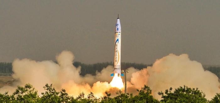 """Вот так выглядит запуск ракеты """"глазами"""" спутника"""