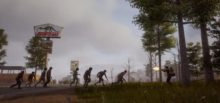State of Decay 2 получила новое дополнение