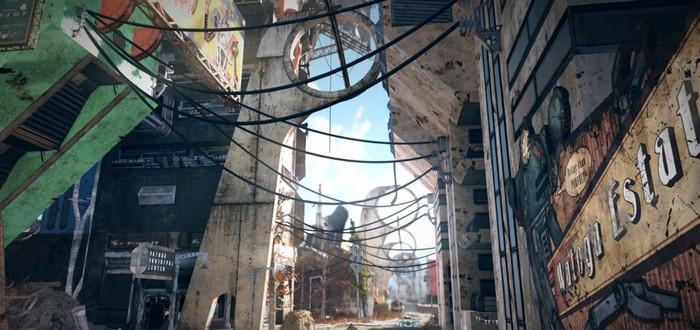 Стало известно название игровой карты Fallout 76