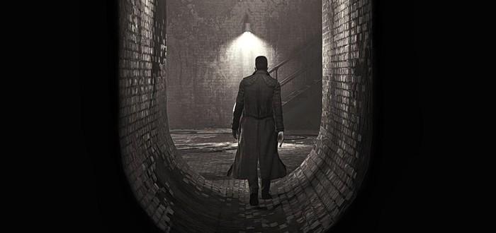 Vampyr получит два режима до конца сентября