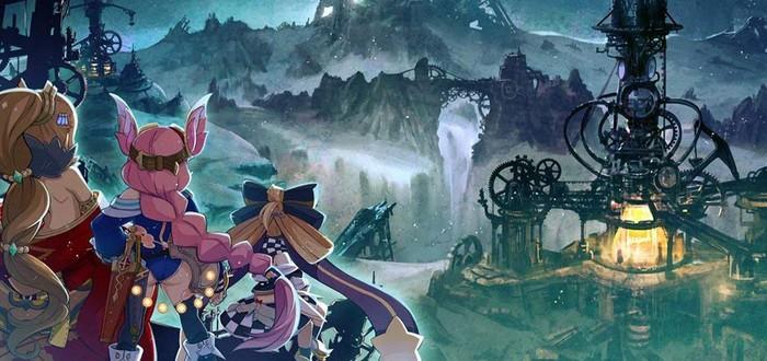 Первый геймплейный трейлер PS4-эксклюзива Arc of Alchemist