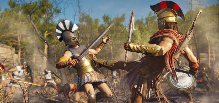 Опубликован список трофеев Assassin's Creed Odyssey
