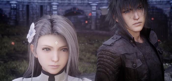 Final Fantasy XV получила кроссовер с мобильной игрой Хиронобу Сакагути — создателя серии Final Fantasy