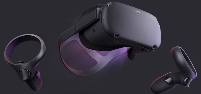 Анонсирован самодостаточный беспроводной VR-девайс Oculus Quest