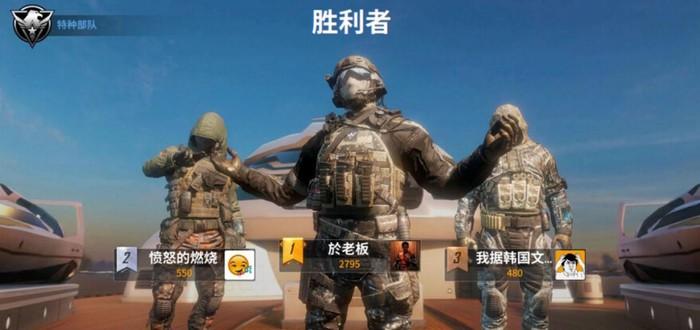 Мобильная Call of Duty от Tencent выглядит на уровне консолей прошлого поколения