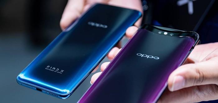 Слух: Oppo Find X может стать первым смартфоном с 10 ГБ RAM