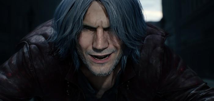 Capcom начала стрим Devil May Cry 5 с геймплеем за Данте