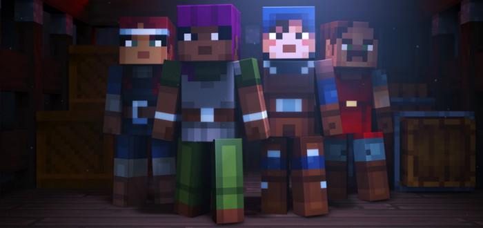 Анонсирована ролевая игра Minecraft: Dungeons