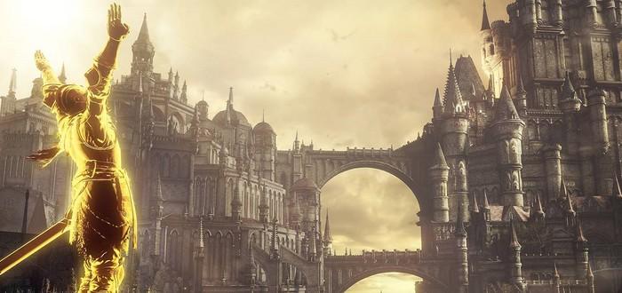 Геймер нашёл в Dark Souls 3 вырезанный контент, связанный с эффектами