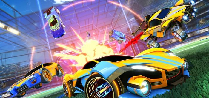 Разработчикам Rocket League нужно время на реализацию кроссплея