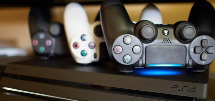 Разработчики игр тестируют смену имени в PSN