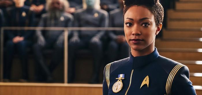 Трейлер и дата выхода второго сезона Star Trek: Discovery