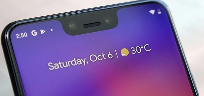 Google Pixel 3 XL уже продают в Гонконге — за три дня до анонса