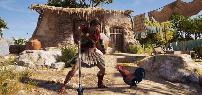 Геймеры обвиняют кур Assassin's Creed Odyssey в харассменте и насилии