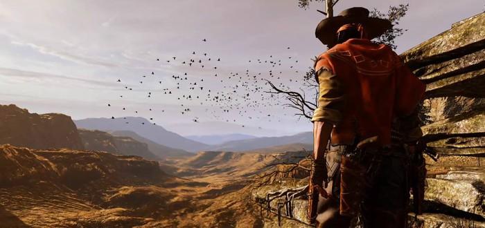Релиз Red Dead Redemption 2 на пороге, и разработчики Call Of Juarez тизерят что-то