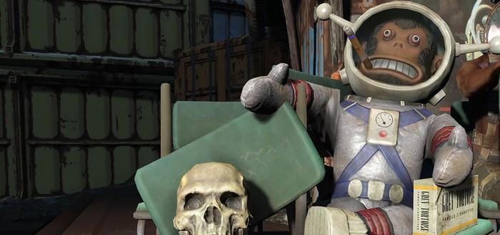 Мод добавляет в Fallout 4 квест-мюзикл про поиски работы