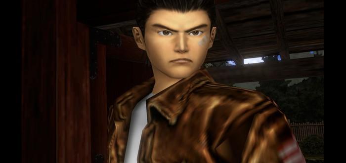 Sega разрабатывала ремейк дилогии Shenmue с полностью обновлённой графикой
